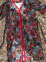 Велюровые халаты на змейке
