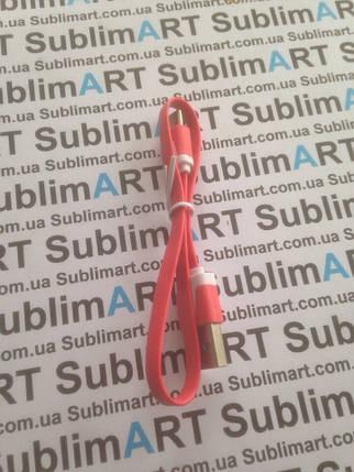Usb кабель плоский 30 см для Samsung, Lenovo, HTC, и т. д. (красный), фото 2