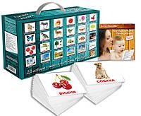 Обучающие карточки Мега чемодан Вундеркинд с пеленок