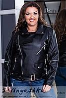Большая куртка-косуха из эко-кожи черная, фото 1