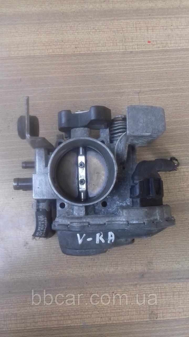 Дроссельна заслонка Opel Vectra B , Astra G  GM 90 536 064