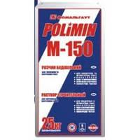 Polimin М-150 Смесь для кладки кирпича (25 кг)