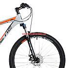 """Горный велосипед Kinetic Crystal 27.5 дюймов 19"""" серый, фото 2"""