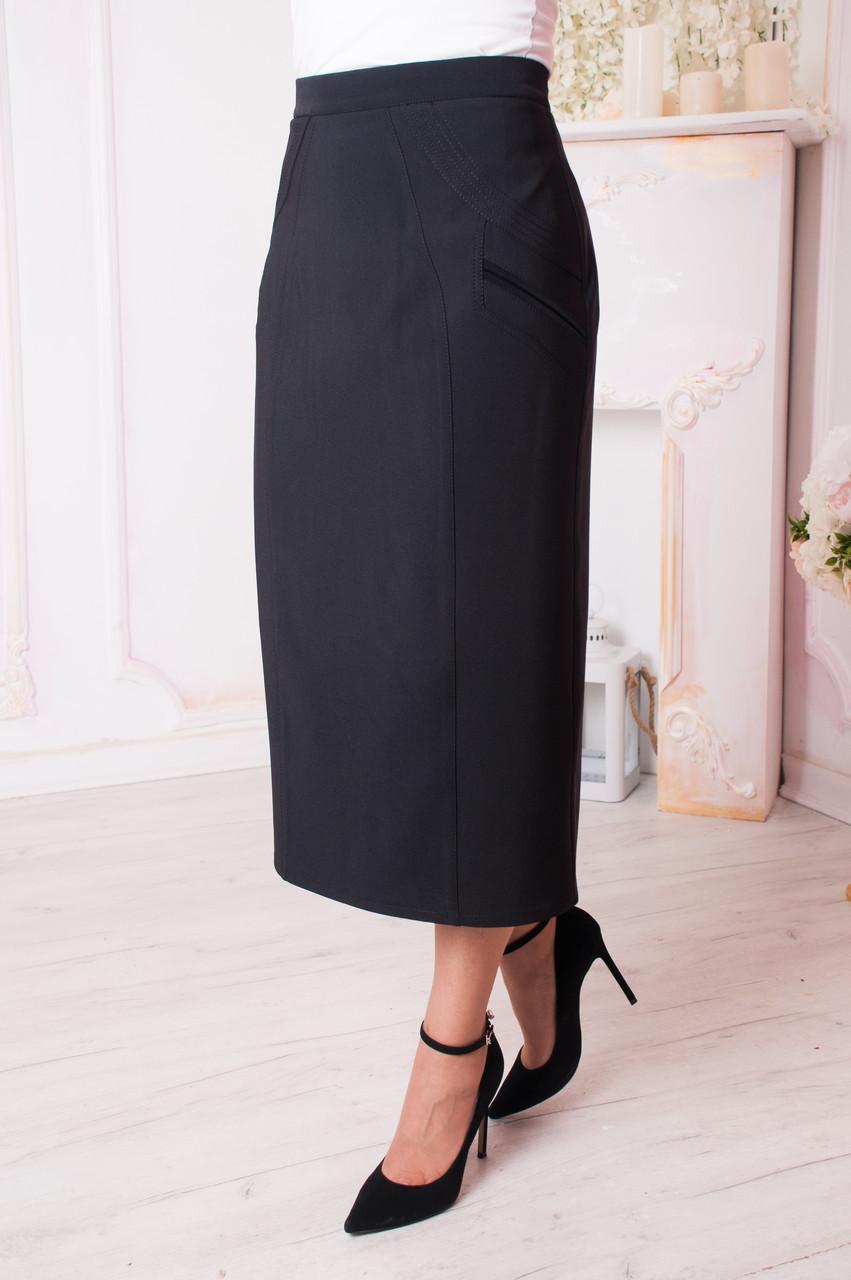30d7965b4e6 Женская юбка больших размеров Людмила черная