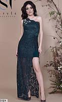 Платье вечернее ( выпускное ) гипюрное с шлейфом с разрезом на ноге длинное макси в пол Цвет : Бутылка Размер : 42 44 46 Материал : Гипюр , масло