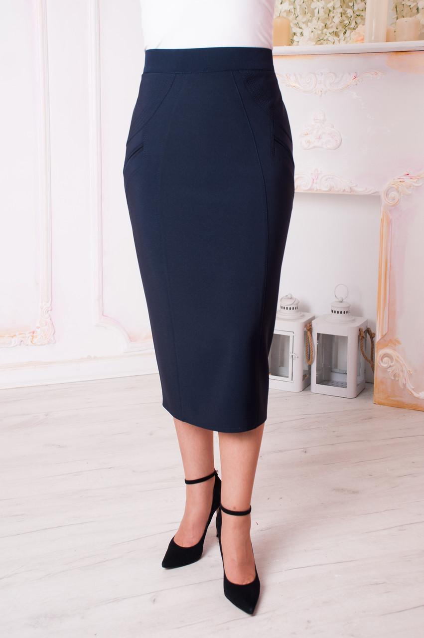 Женская юбка больших размеров Людмила синяя