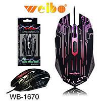 Игровая мышь Weibo WB-1670 3200 Dpi, фото 1