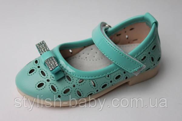 Детские летние туфельки ТМ. Y.TOP для девочек (разм. 21 по 25)