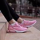 Стильные женские кроссовки Nike Air Max 270 - 5 цветов, фото 2
