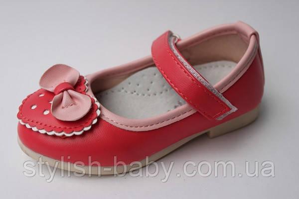 Детские туфельки ТМ. Y.TOP для девочек (разм. 21 по 25)
