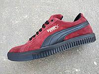 Кеды кроссовки Puma мужские замшевые  40 -45 р-р, фото 1