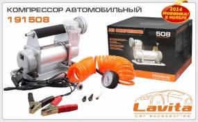 Автомобильный компрессор 12В, 25А, 10Атм, 90л/мин. LAVITA LA 191508, фото 2