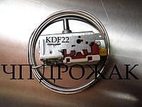 Термостат   KDF22 ( K59 ) *капельный*  FSTB®