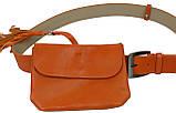 Сумка на пояс+ремень кожаные Monochrome 74688 оранжевый, фото 3
