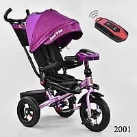 Детский трёхколёсный велосипед Бест Трайк 6088 фиолетовый