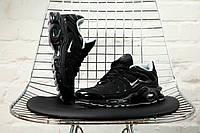 Мужские кроссовки Nike Air Max Tn + Black/White, фото 1