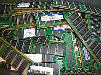 Зачем нужна оперативная память DDR2 и DDR3 для компьютеров?