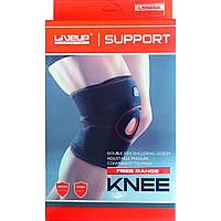 Защита колена LiveUp LS5656 (1 шт)