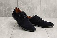 Мужские туфли замшевые весна/осень синие Yuves М5 (Trade Mark)