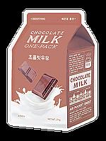 Смягчающая тканевая маска A'PIEU Chocolate Milk One-Pack