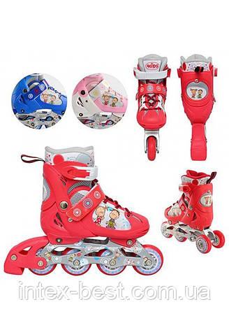 Profi Roller B 3014 S-R (Красные) детские раздвижные ролики , фото 2