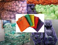 Мешок Сетка (Овощной мешок) 40х60  20кг  Красный