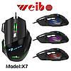 Игровая мышь Weibo X7 3600 Dpi 7D