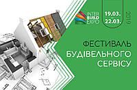 Мы на выставке InterBuildExpo 2019. Присоединяйтесь!