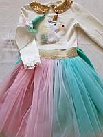 Праздники в стиле Единорожки: Платье , юбка, обруч на голову Размеры 122- 134