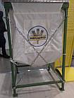 Бункера для комбикорма тканевые Kosa, фото 4