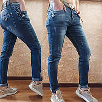 d6d4dee18ec Стильные молодежные женские джинсы в Украине. Сравнить цены