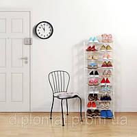 Органайзер для обуви Amazing shoe rack