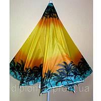 Зонт пляжный с наклоном пальма 2 м. диаметр