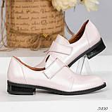 Шикарные кожаные женские туфли розовый перламутр, фото 4