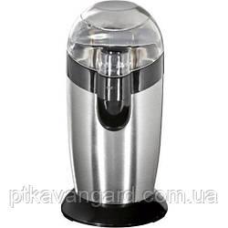 Кофемолка 120 Вт, 40 г Clatronic KSW 3307