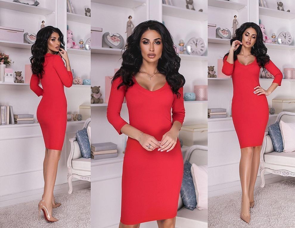 876a0da5c50 Облегающее Платье Футляр до Колена Красный