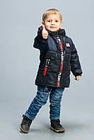 Демисезонная куртка на флисе для мальчика 92-110р
