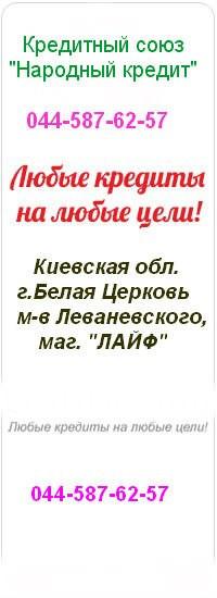 Народный кредит взять как ип получить кредит в банке на
