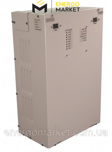 Нормализатор напряжения VN-844Е ПРЕМИУМ 64 (14 кВт, 136-265 В, 63 А)