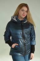 Женская весенняя куртка синяя