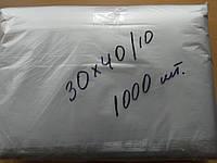 Фасовочные пакеты 30х40/10 мкм. -1000 шт.