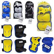 Защита MS 0340Y (Желтый) для роликов, 4 цвета, в сетке, 15-30см
