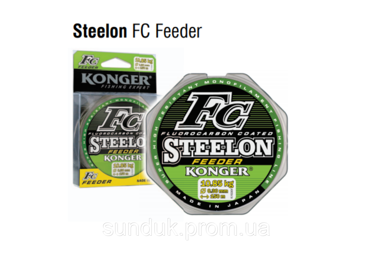 Леска Steelon FC Feeder 100m 0.20mm