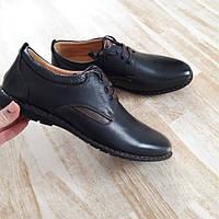 Туфлі чоловічі шкіряні. Тільки 40 і 44 розмір!