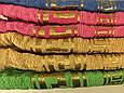Полотенце махровое Баня 140 на 70 см ХЛОПОК, фото 2