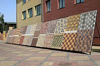 Тротуарная плитка Золотой Мандарин и защита плитки от разрушений