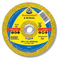 Отрезной круг Kronenflex A 46 Extra 125x1,6x22,23