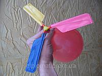 Вертолёт свисток с воздушным шариком