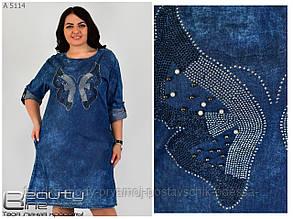 Женское платье Линия 50-56 размер №5113