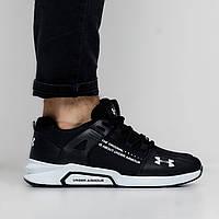 Кроссовки спортивные для ходьбы Under Armour black (реплика)